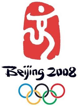 OS i Bejing, Kina